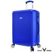 亞馬遜簡單純色28吋拉鏈行李箱-多瑙河藍【愛買】