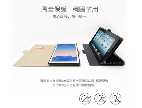 【N64雙色新鮮交貨】華碩 ASUS ZenPad 3 8.0 Z581KL / P008 平板 保護套 皮套 平板套 平板 皮套