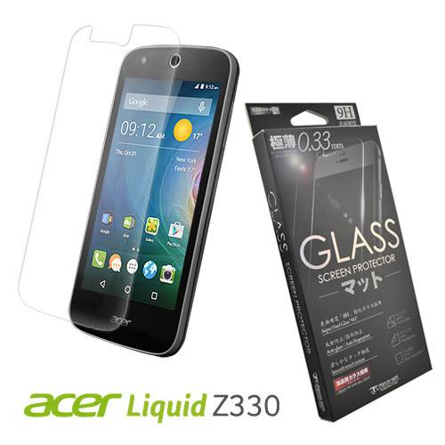 快速出貨 Metal-Slim Acer Liquid Z330 0.33mm 鋼化玻璃 螢幕保護貼