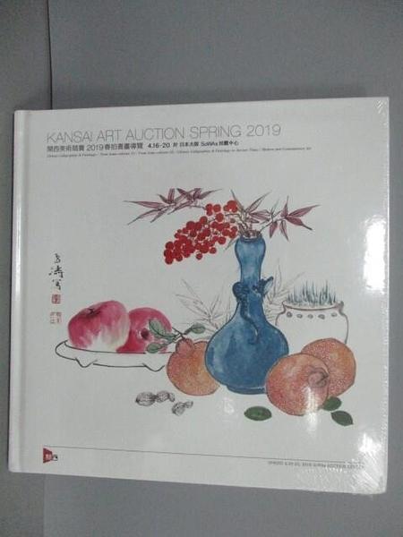 【書寶二手書T7/收藏_PEG】關西美術競賣2019春拍書畫導覽_4/16-20