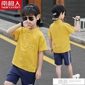 男童短袖套裝夏裝夏季帥氣薄款2件套男孩中大童時尚t恤 夏季新品