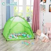 愛升兒童帳篷孩子室內戶外游戲屋寶寶玩具海洋球池過家家生日禮物QM 美芭