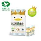 【愛吾兒】美好人生 Dr. Rice 有機稻鴨米餅(原味)-25入 /6個月以上適用/ 台灣製造