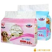 狗狗尿片寵物寵物加厚尿布紙尿片寵物狗尿墊【小橘子】