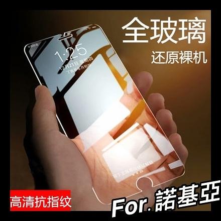 諾基亞 Nokia 8.3 Nokia 5.4 Nokia 5.3 Nokia 7.2 兩片裝 高清高透鋼化膜 螢幕保護膜 鋼化膜 贈四角防摔殼