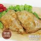 【富統食品】鮮嫩去骨雞腿(照燒) 200...