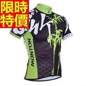 自行車衣 男款單車服-(單上衣)中國風春夏季短袖3色65f40【時尚巴黎】