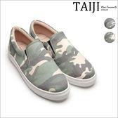 懶人鞋‧情侶款女款滿版迷彩懶人鞋‧二色【NO1U76】-TAIJI-
