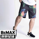 【胖胖星球】中大尺碼‧夏日風情花卉運動短褲 2XL~5XL‧加大/短褲【87410】