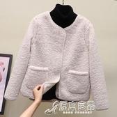 馬甲 羊羔毛外套女短款秋冬季新款韓版寬鬆網紅皮毛一體長袖上衣潮 原本17