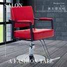 理髮椅 美髮店椅子簡約現代髮廊專用鐵藝理...