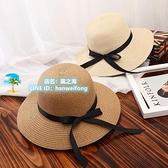 遮陽草帽 草編帽女夏大帽檐韓版曬遮陽帽大沿沙灘太陽涼帽【風之海】