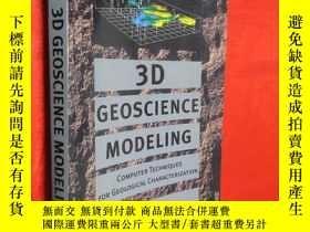 二手書博民逛書店3D罕見Geoscience Modeling: Compute