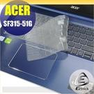 【Ezstick】ACER Swift 3 SF315 SF315-51G 奈米銀抗菌TPU鍵盤保護膜