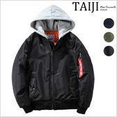 鋪棉連帽MA-1外套‧情侶款素面鋪棉加厚款連帽MA-1飛行外套‧二色【NJ0633】-TAIJI-