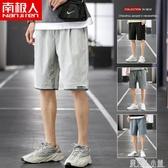 男士短褲夏季潮流ins中褲寬鬆潮牌外穿運動工裝五分休閒褲子C「錢夫人小鋪」