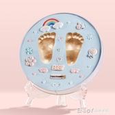 寶寶手足手腳印泥百天禮物新生嬰兒童手膜腳模胎毛紀念品自制diy 檸檬衣舎