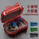 官方授權 KZ ABS樹脂 耳機收納盒 抗震抗壓 防塵防潮 多用途收納盒 硬殼收納包