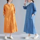 棉麻洋裝 春季文藝復古純色亞麻長款襯衫裙寬鬆大碼V領連衣裙休閒裙子 瑪麗蘇