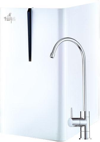 千山淨水RF-550廚下高效磁礦淨水器 ~ 含標準安裝