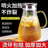 耐熱涼水壺果汁壺錘紋玻璃壺冷水壺錘紋玻璃制品錘紋玻璃杯 快速出貨