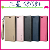 三星 Galaxy S8 S8+ 韓曼素色皮套 磁吸手機套 可插卡保護殼 側翻手機殼 掛繩保護套 吊飾孔位