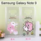 卡娜赫拉空壓軟殼 Samsung Galaxy Note 9 (6.4吋)【正版授權】