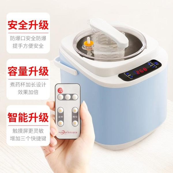 汗蒸箱 遠一汗蒸箱家用汗蒸房蒸汽桑拿浴箱熏蒸機單人滿月發汗箱·快速出貨YTL