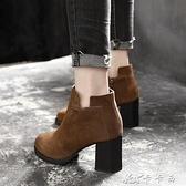 春秋季新款單靴百搭真皮短靴子女粗跟馬丁靴英倫風尖頭高跟鞋 【全館免運】