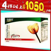 白蘭氏木寡醣乳酸菌 60包/盒【i -優】
