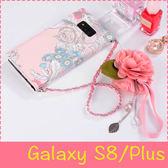 【萌萌噠】三星 Galaxy S8 / S8 Plus 韓國立體五彩玫瑰保護套 帶掛鍊側翻皮套 支架插卡 錢包式皮套