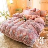 保暖牛奶水晶絨四件套1.5/1.8米床被套珊瑚絨法蘭絨被罩【Kacey Devlin】