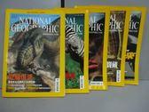 【書寶二手書T8/雜誌期刊_RGO】國家地理雜誌_2003/3~12月間_共5本合售_恐龍復活等