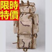 登山包(中)-旅行多功能時尚後背包7色57w17[時尚巴黎]