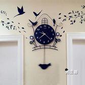 掛鐘夜光現代裝飾北歐式個性靜音搖擺掛鐘客廳時尚臥室創意家用鳥鐘錶XW(中秋烤肉鉅惠)