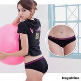 玩色!撞色彩條無縫低腰內褲S-XL(黑)流行內衣褲  女性衣著 爆款 《SV8297》HappyLife