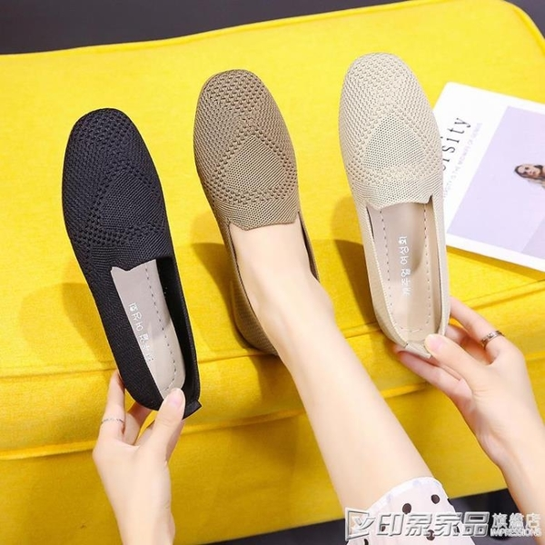韓版方頭平底軟底奶奶鞋飛織單鞋芭蕾舞鞋女鞋潮針織透氣豆豆鞋潮 印象家品
