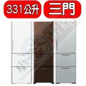 【9折優惠】日立冰箱【RG36BGPW】331公升三門(與RG36B同款)GPW琉璃白