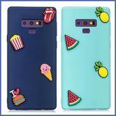 三星 Note9 Note8 S9 S9 Plus S8 Plus S8 糖果貼片二代軟殼 手機殼 全包邊 矽膠 軟殼 保護殼