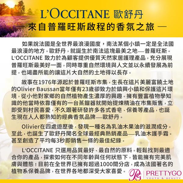 L'OCCITANE 歐舒丹 玫瑰花園美體乳(6ml)X6【美麗購】