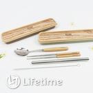 ﹝森沐環保吸管餐具5件組﹞正版 環保餐具 附收納盒 吸管 筷子 湯匙〖LifeTime一生流行館〗