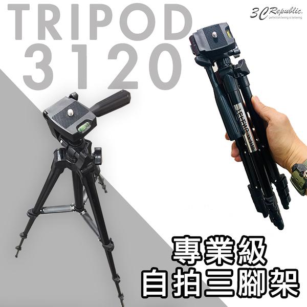 TRIPOD 3120 自拍 手機架 三腳架 專業 伸縮 四段式 收納 相機 手機 支架 360度 旅遊 自拍神器