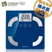 【oserio歐瑟若】時尚多彩中文體脂計 FLG-351B(海水藍)