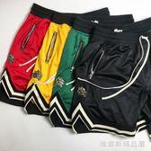 肌肉兄弟健身運動五分褲寬鬆沙灘排球訓練透氣速干網眼籃球短褲男 維娜斯精品屋