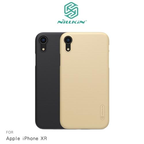 摩比小兔~【NILLKIN】Apple iPhone XR 超級護盾保護殼(無孔) 手機殼 硬殼