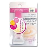 保濕專科彈潤護唇精華10g【愛買】