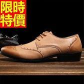 男皮鞋-雕花英倫風必備牛津鞋3色58x23[巴黎精品]