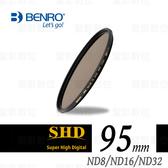 【聖影數位】百諾 BENRO SHD ND減光鏡 95mm ND8/16/32 奈米鍍膜 防水/抗油汙/防刮 銅框