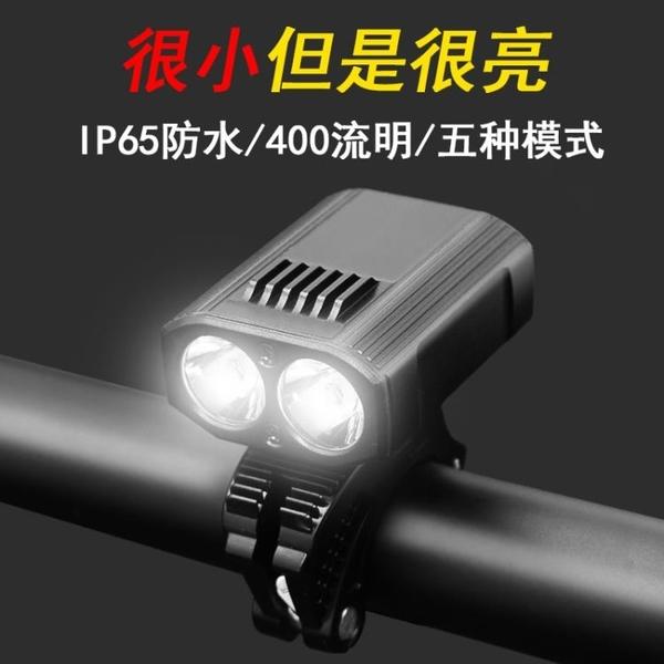 超亮強光USB充電自行車前燈 單車夜騎燈騎行燈山地車燈裝備手電筒