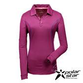 PolarStar 女竹炭吸排長袖POLO衫『紅紫』P17214 機能衣│刷毛衣排汗│透氣│輕量